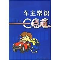 http://ec4.images-amazon.com/images/I/51OZPqsE4qL._AA200_.jpg
