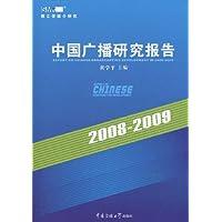 http://ec4.images-amazon.com/images/I/51OZX%2B5dI8L._AA200_.jpg