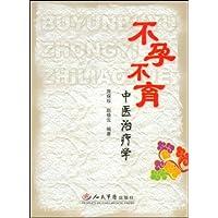 http://ec4.images-amazon.com/images/I/51Oaq7rUs7L._AA200_.jpg