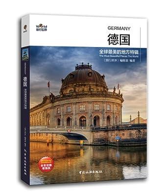 全球最美的地方特辑:德国.pdf