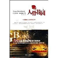 http://ec4.images-amazon.com/images/I/51Ob3ty1MhL._AA200_.jpg