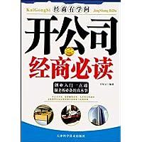 http://ec4.images-amazon.com/images/I/51ObgtPMboL._AA200_.jpg