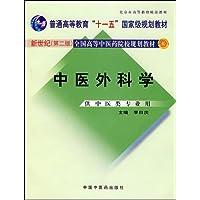 http://ec4.images-amazon.com/images/I/51Obr3gU9TL._AA200_.jpg
