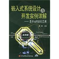 http://ec4.images-amazon.com/images/I/51OcVmu9rlL._AA200_.jpg