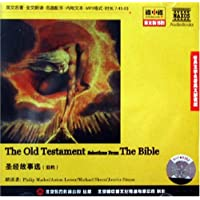 圣经故事选 旧约