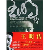 http://ec4.images-amazon.com/images/I/51OdNh-LrXL._AA200_.jpg