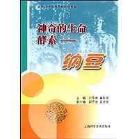 http://ec4.images-amazon.com/images/I/51OdTEZ4IWL._AA200_.jpg