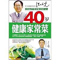 http://ec4.images-amazon.com/images/I/51OdrxgAcZL._AA200_.jpg
