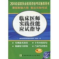http://ec4.images-amazon.com/images/I/51OektJk0GL._AA200_.jpg