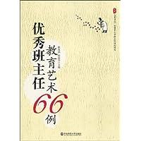 http://ec4.images-amazon.com/images/I/51Og-yfthwL._AA200_.jpg