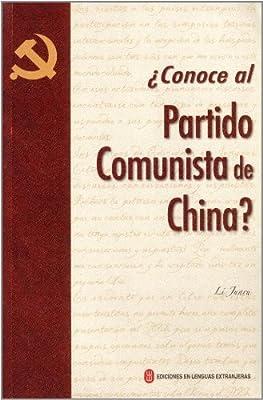 你了解中国共产党吗?.pdf