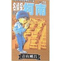 http://ec4.images-amazon.com/images/I/51OgqgnQQkL._AA200_.jpg
