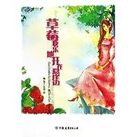 http://ec4.images-amazon.com/images/I/51OgsTLNIRL._AA200_.jpg