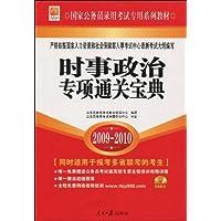 http://ec4.images-amazon.com/images/I/51OhccMX1xL._AA200_.jpg