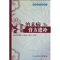http://ec4.images-amazon.com/images/I/51OhiZ2ea6L._AA200_.jpg