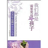 http://ec4.images-amazon.com/images/I/51OhoozC%2BSL._AA200_.jpg