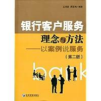 http://ec4.images-amazon.com/images/I/51Oi4gubehL._AA200_.jpg