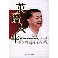 http://ec4.images-amazon.com/images/I/51Oi9Tt0n-L._AA200_.jpg