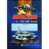 http://ec4.images-amazon.com/images/I/51OiXLXo6IL._AA200_.jpg