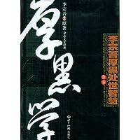 http://ec4.images-amazon.com/images/I/51OjdJtLJTL._AA200_.jpg