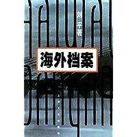 http://ec4.images-amazon.com/images/I/51OjrgdmztL._AA200_.jpg