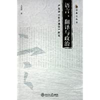 http://ec4.images-amazon.com/images/I/51OkAte7DnL._AA200_.jpg