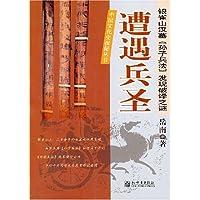 http://ec4.images-amazon.com/images/I/51OkPi-gn5L._AA200_.jpg