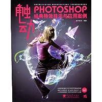 http://ec4.images-amazon.com/images/I/51OkZd5RUdL._AA200_.jpg