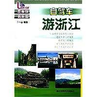 http://ec4.images-amazon.com/images/I/51OkhV9V%2BZL._AA200_.jpg