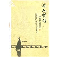 http://ec4.images-amazon.com/images/I/51Ol6VabJqL._AA200_.jpg