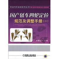 http://ec4.images-amazon.com/images/I/51Ol6mV-gQL._AA200_.jpg