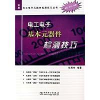http://ec4.images-amazon.com/images/I/51Oll20dn6L._AA200_.jpg