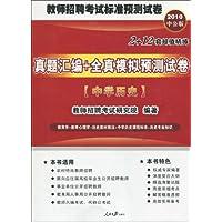 http://ec4.images-amazon.com/images/I/51OmUbaYnJL._AA200_.jpg