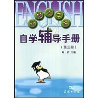 http://ec4.images-amazon.com/images/I/51OnuKDnsXL._AA200_.jpg