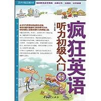http://ec4.images-amazon.com/images/I/51OobaslKyL._AA200_.jpg