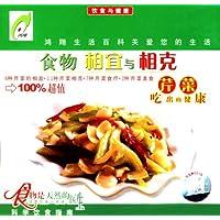 http://ec4.images-amazon.com/images/I/51OpQPz-16L._AA200_.jpg