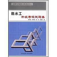 http://ec4.images-amazon.com/images/I/51OpokvfF1L._AA200_.jpg