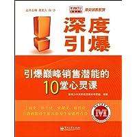 http://ec4.images-amazon.com/images/I/51OqUh6ZjnL._AA200_.jpg