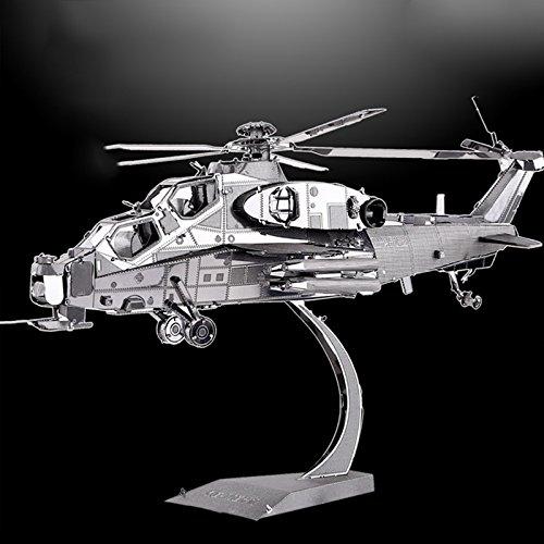 模型玩具3d拼图diy益智创意摆件手工送礼 mx7231-0057 武直直升飞机