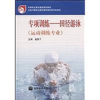 http://ec4.images-amazon.com/images/I/51OrKWx2sPL._AA200_.jpg
