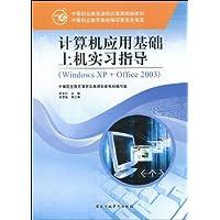 http://ec4.images-amazon.com/images/I/51OrKnVcZ2L._AA200_.jpg