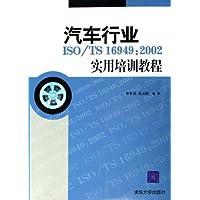 http://ec4.images-amazon.com/images/I/51OrLrwog7L._AA200_.jpg