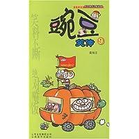 http://ec4.images-amazon.com/images/I/51Orc2lk88L._AA200_.jpg