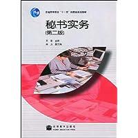 http://ec4.images-amazon.com/images/I/51OryNrrhfL._AA200_.jpg