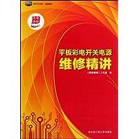 http://ec4.images-amazon.com/images/I/51OsHgDNJEL._AA200_.jpg