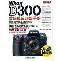 http://ec4.images-amazon.com/images/I/51OtA69oiEL._AA200_.jpg