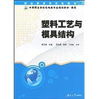http://ec4.images-amazon.com/images/I/51OtZGRW3BL._AA200_.jpg