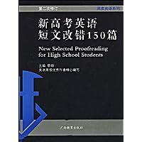 http://ec4.images-amazon.com/images/I/51Otd-U0-zL._AA200_.jpg