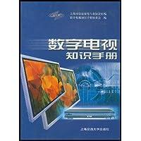 http://ec4.images-amazon.com/images/I/51Ou2qwPe2L._AA200_.jpg