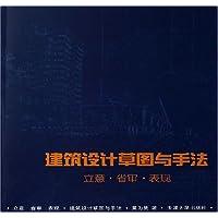 http://ec4.images-amazon.com/images/I/51Ovd9ULNRL._AA200_.jpg